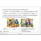 Пишу без помилок Картки-тренажери 2 клас Авт: Пономарьова К. Вид: Оріон, фото 8