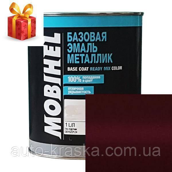 Автокраска (автоэмаль) Mobihel металлик 813594 Красный Рубин 1л.
