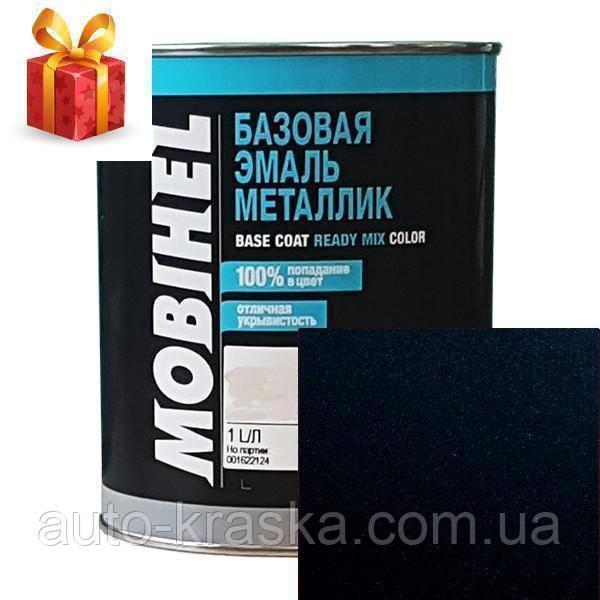 Автокраска Mobihel Металлик Наутилус 1л.