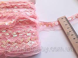 Тасьма-рюш (рюшка) еластична з блискітками. 2,5см. Рожева світла