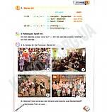 Підручник Німецька мова 6 клас Нова програма Авт: Сидоренко М. Вид-во: Грамота, фото 3