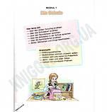 Підручник Німецька мова 6 клас Нова програма Авт: Сидоренко М. Вид-во: Грамота, фото 2