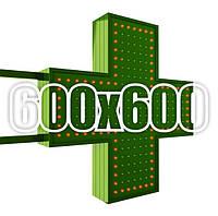 Светодиодные аптечные кресты. Размер 600х600 мм