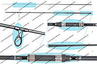 Карповое удилище  CZ Fanatic Plus 50 366cm 3lbs carp rod