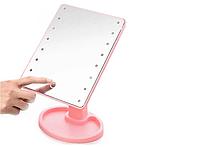 Зеркало для макияжа  настольное с подсветкой LED (Large Led Mirror)