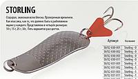 Блесна Storling (BratFish)