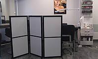 Ширма косметологическая для салонов красоты на 3 секции.