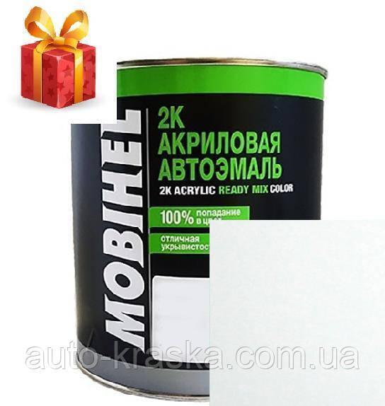 Автоэмаль  Mobihel  040 TOYOTA БЕЛАЯ 0.75л. акрил.