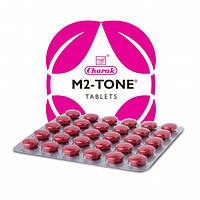М2-Тон, M2-Tone Charak, 30 таблеток