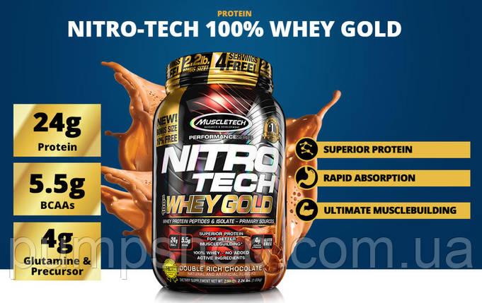 Сироватковий протеїн ізолят MuscleTech Nitro-Tech Whey Gold 997 р, фото 2