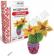 Модульне орігамі Кактус в горщику 541 модуль OM-6067 Вид-во: Бумагія