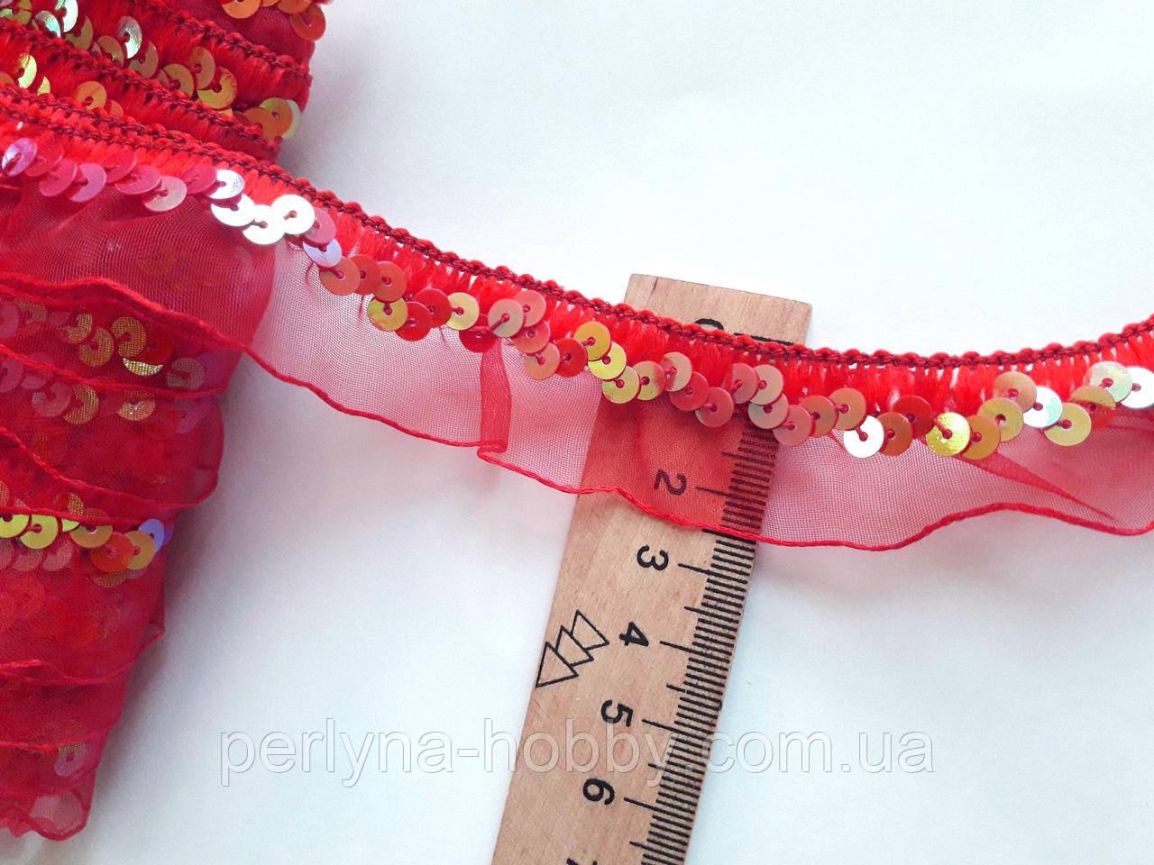 Тесьма декоративная, Тесьма-рюш рюша еластичная с пайетками. Червона з перламутровими блиск., 2.5 см