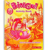 Навчальний зошит Bingo Рівень 2 Activity Book Іванова Ю. Whalen J. New Time