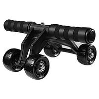 Ролик для пресса на 4 колеса 8 см