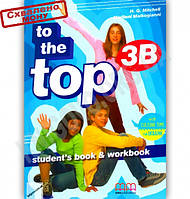 To the Top  3B SB+WB with CD-ROM with Culture Time for Ukraine