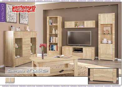 Модульні меблі ГРЕСС (Мебель-Сервіс)