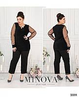 Женский красивый стильный деловой костюм- двойка, блуза + брюки. Большого размера 50, 52, 54, 56, 58, 60 черны