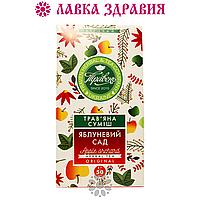 Травяная смесь Яблочный Сад, 50 г, Травень, фото 1