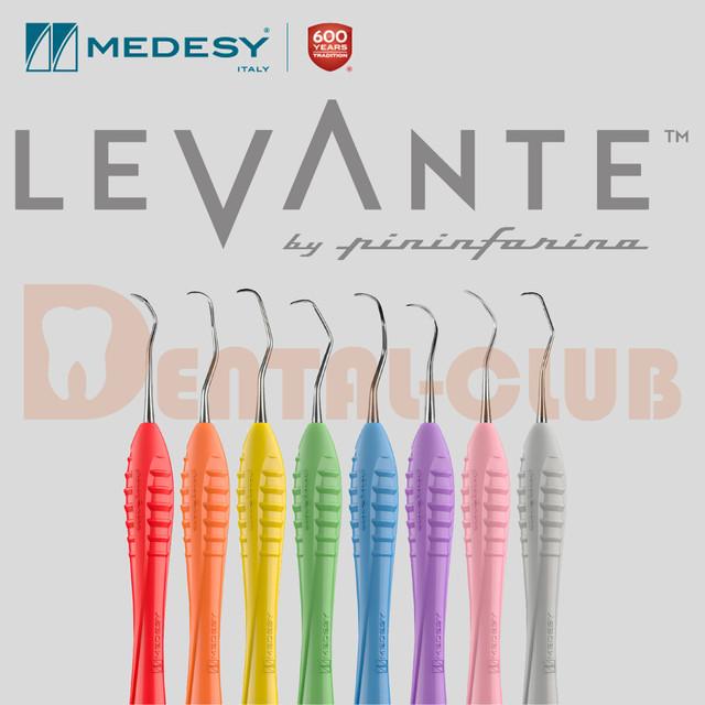 Оригінальна лінія інструментів MEDESY - LEVANTE by PININFARINA