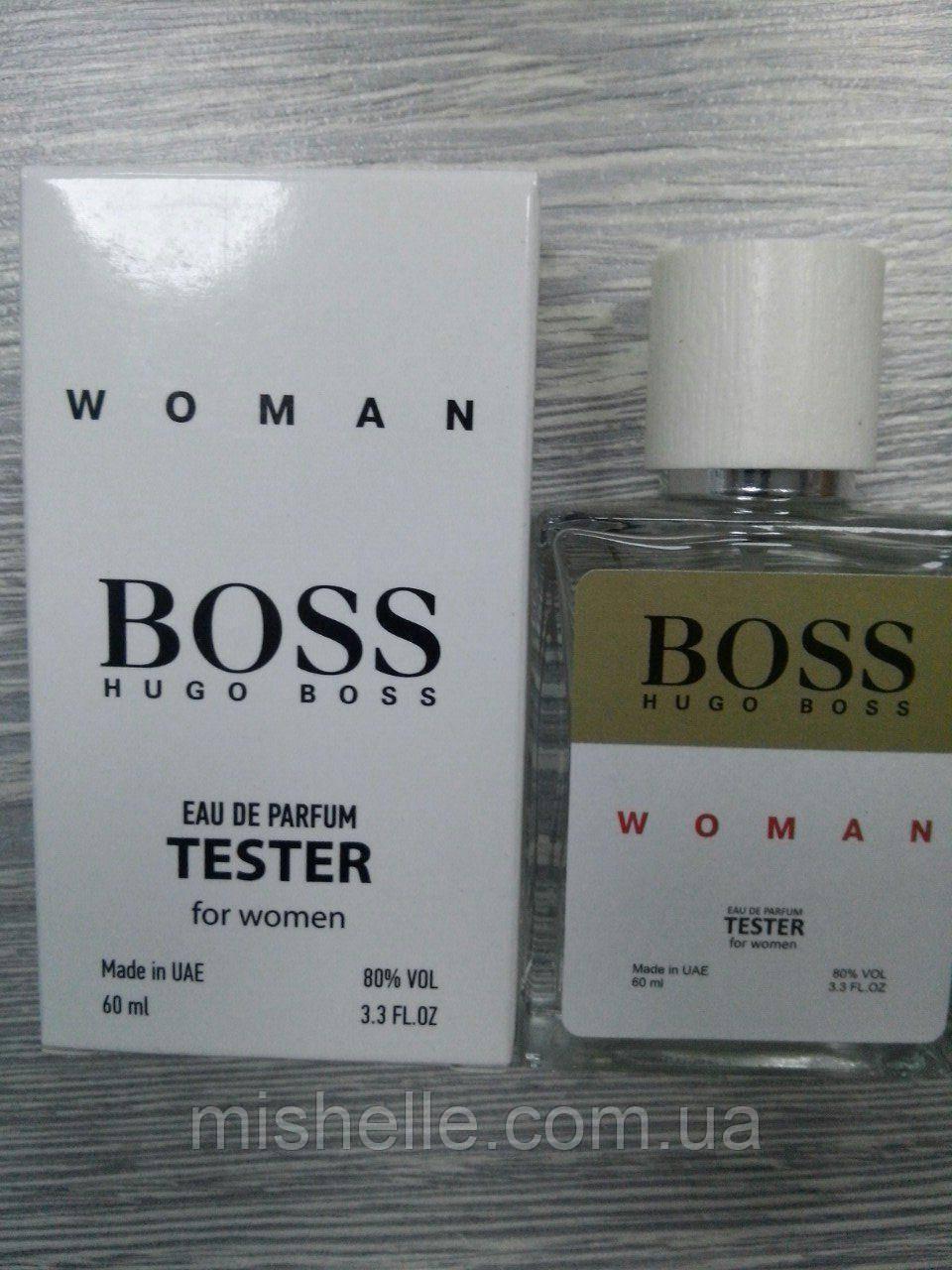 Тестер Hugo Boss Boss Women (Хьюго Босс Босс Вумен 60мл)