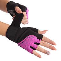 Перчатки для фитнеca женские MARATON, PVC, PL, открытые пальцы, р-р S-L, розовый (AI-04-1403)