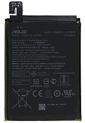 Батарея (АКБ, аккумулятор) C11P1612 для Asus ZenFone 3 Zoom (ZE553KL), 5000 mah, оригинал
