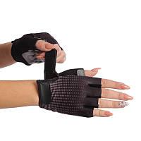 Перчатки для фитнеca женские MARATON, PVC, PL, открытые пальцы, р-р S-L, серый (AI-04-1588)