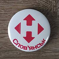 Значок с логотипом компании Нова пошта