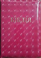 Біблія 055 zti малинова голограма, застібка, індекси (артикул 10557_5)