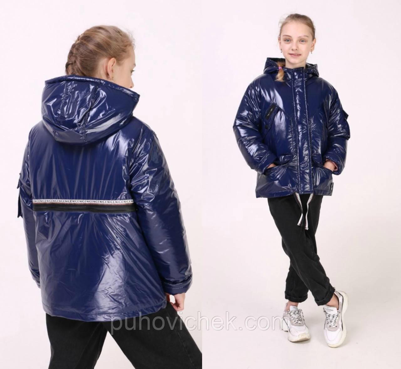 Детские куртки для девочек лаковые весна осень