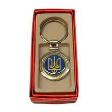 Брелок в коробке Герб Украины
