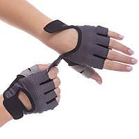 Перчатки для фитнеca, PVC, PL, открытые пальцы, р-р S-XL, серый (BC-8304-(gr)), фото 1
