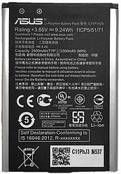 Батарея (АКБ, аккумулятор) C11P1428 для Asus ZenFone 2 Laser (ZE500KL), 2400 mah, оригинал