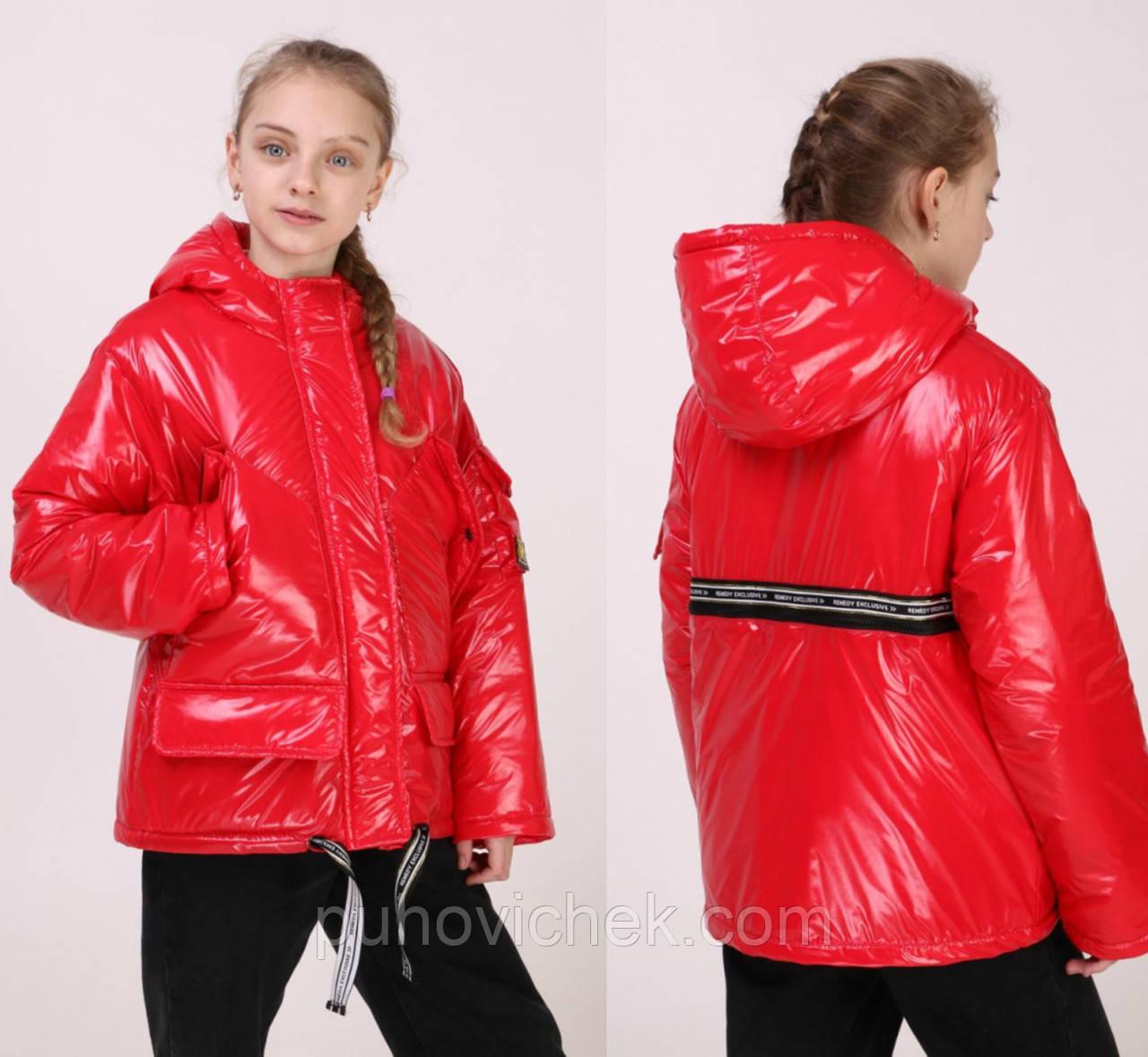 Демисезонная куртка детская для девочки  стильная