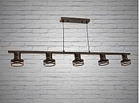 Люстра Лофт подвесная направленного света на 5 ламп 6547/5
