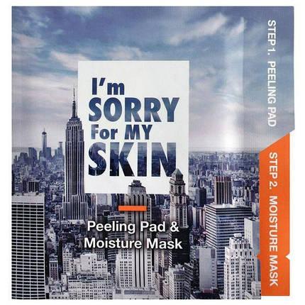 Набор пилинг-диск  и увлажняющая МаскаI'm Sorry For My Skin Peeling Pad & Moisture Mask, фото 2