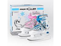 Детские коньки PROFI A 5042 S размер 30-33 шнуровка+бакля