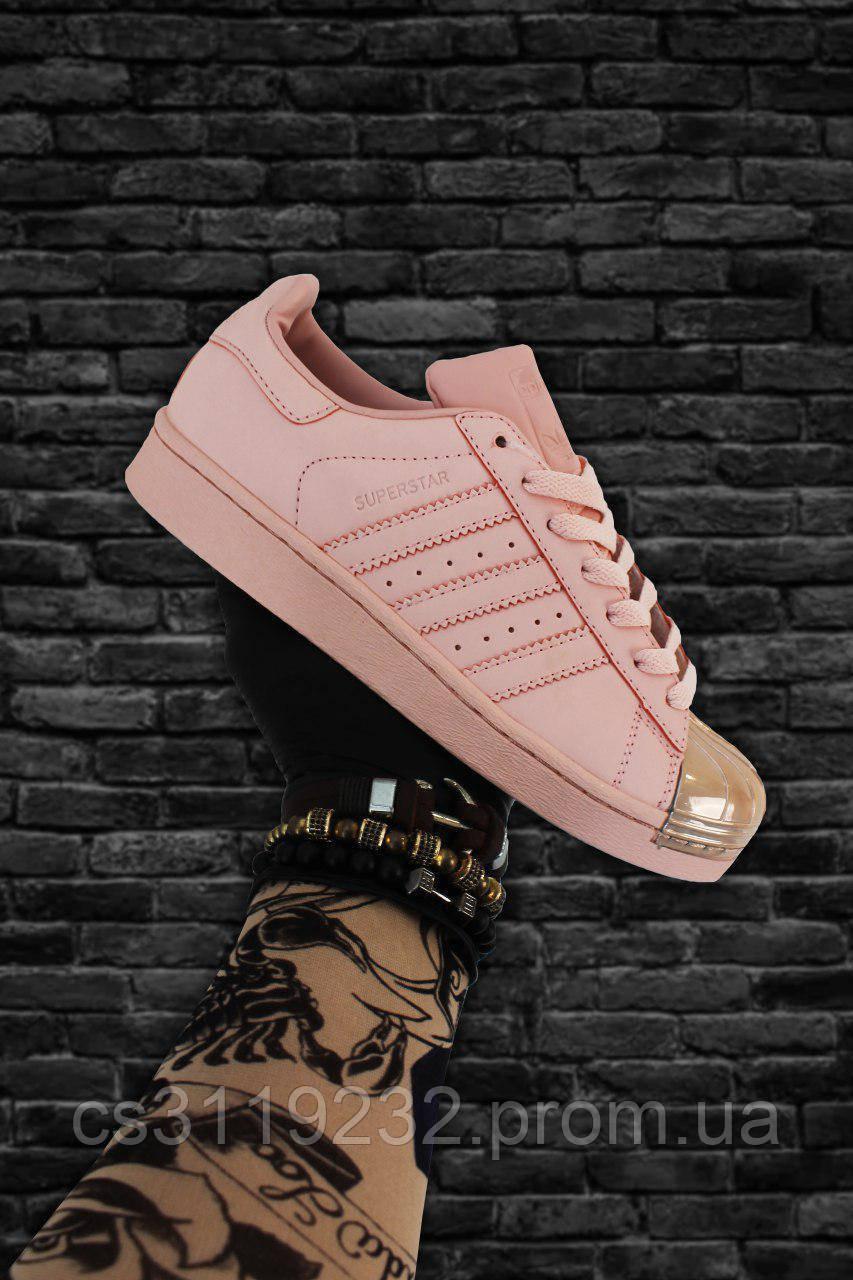 Женские кроссовки Adidas Superstar Pink Gold (розовые)