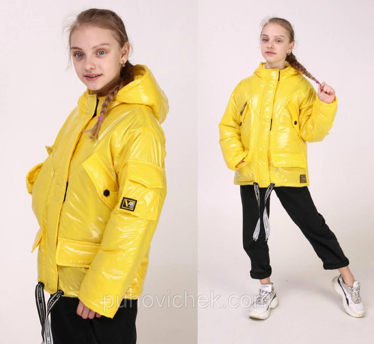 Весенние куртки детские для девочек блестящие подросток