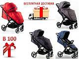 BabyZz B100 коляска книжка + Бесплатная ДОСТАВКА+ Подарок, фото 6