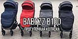 BabyZz B100 коляска книжка + Бесплатная ДОСТАВКА+ Подарок, фото 7