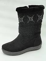 Зимняя женская обувь недорого в Хмельницком