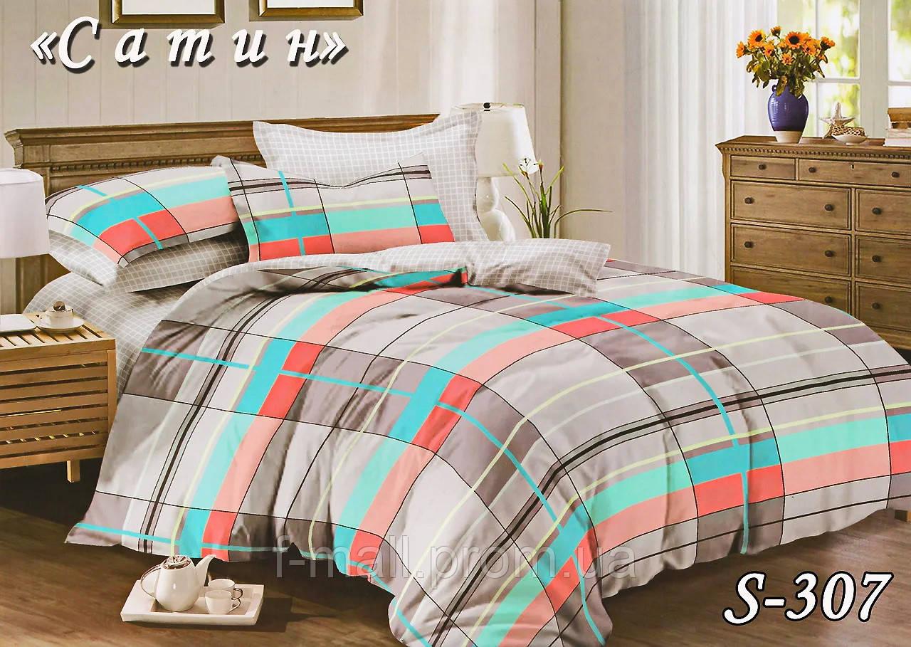 Комплект постельного белья Тет-А-Тет ( Украина ) Сатин евро (S-307)