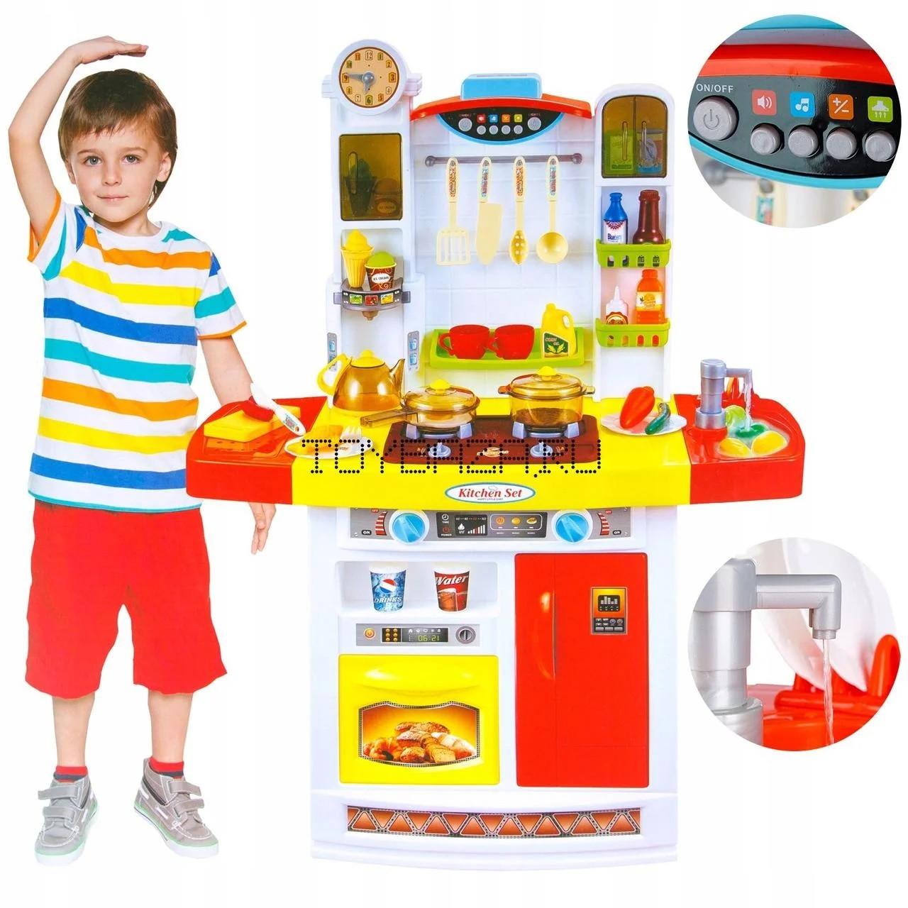 Кухня детская Люкс интерактивная с водой,30 мелодий,свет,вытяжка, цвет Вишня 95 см.Видео обзор.
