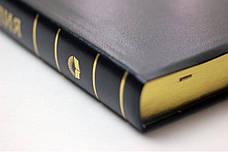 Библия большого формата (черная, кожзам, золото, индексы, без замка, 18х25), фото 3