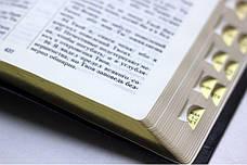 Библия большого формата (черная, кожзам, золото, индексы, без замка, 18х25), фото 2