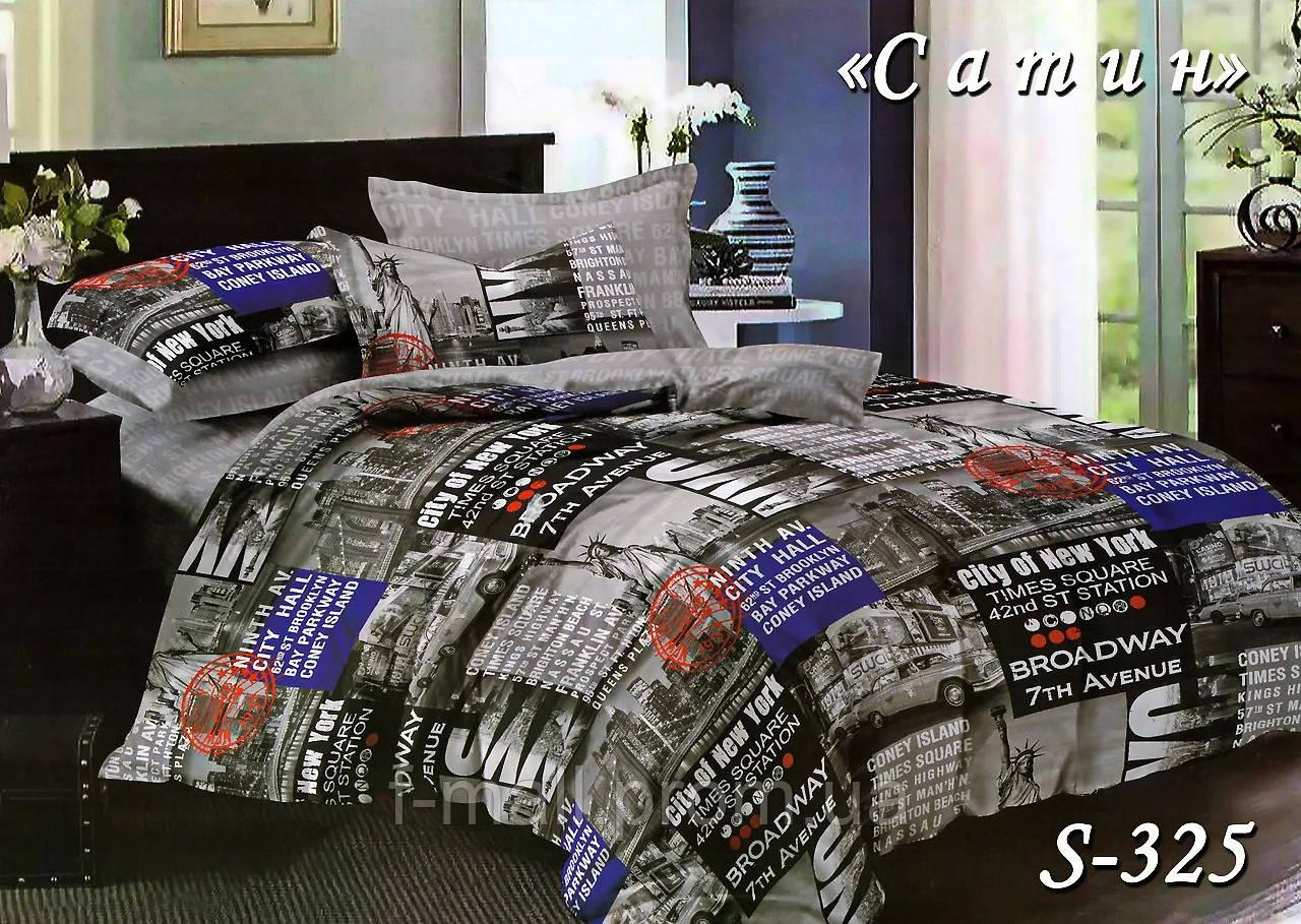 Комплект постельного белья Тет-А-Тет ( Украина ) Сатин евро (S-325)