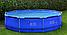 Бассейн JILONG 420x84см 16in1 SET, фото 5