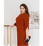 Повседневное платье женское батал цвет-кирпичный, фото 2
