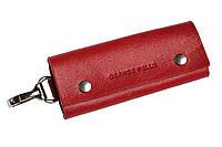 Ключница на кнопках Grande Pelle. Красная